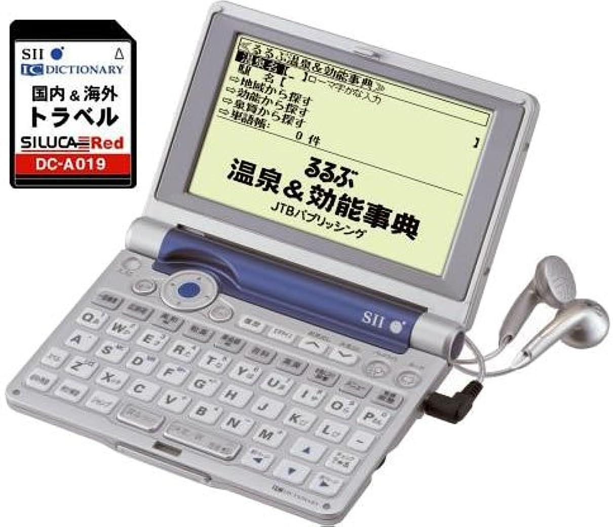 スポーツ失われた賢いSEIKO IC DICTIONARY SR-MK4100TR (13コンテンツ+旅行カード26コンテンツ, コンパクトタイプ, 音声対応)