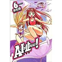 A・Iが止まらない! (6) (講談社コミックスデラックス (1294))