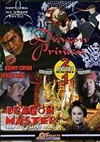 Dragon Princess / Dragon Master