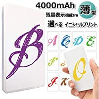 薄型モバイルバッテリー PSEマーク対応 【Z】【黄緑】 カラーイニシャル 4000mAh スマホ充電