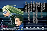 「DS電撃文庫 アリソン」の関連画像