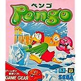 ペンゴ 【ゲームギア】