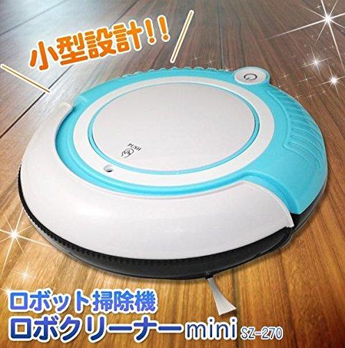 小型設計&簡単操作でお部屋の隅々までお掃除! ロボット掃除機...