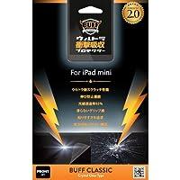 Buff ウルトラ衝撃吸収プロテクターVer2 for iPad mini BE-012C