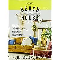 BEACH HOUSE issue 4 (NEKO MOOK)