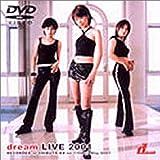 dream LIVE 2001