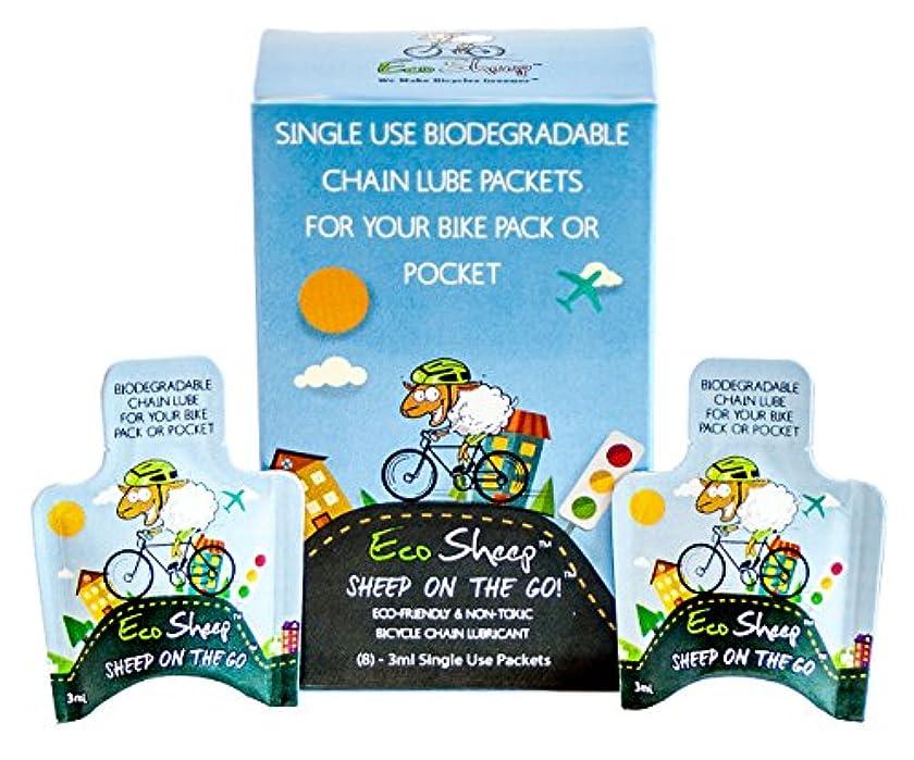 襟アルバニーレビューEco Sheep SHEEP ON THE GO! - (8) Portable, Sheep Oil Based Biodegradable Bike Chain Lube Packets for All Bicycle Types- Packaged In Eco-Friendly Paper Packets. Always Have Bike Oil! by Eco Sheep