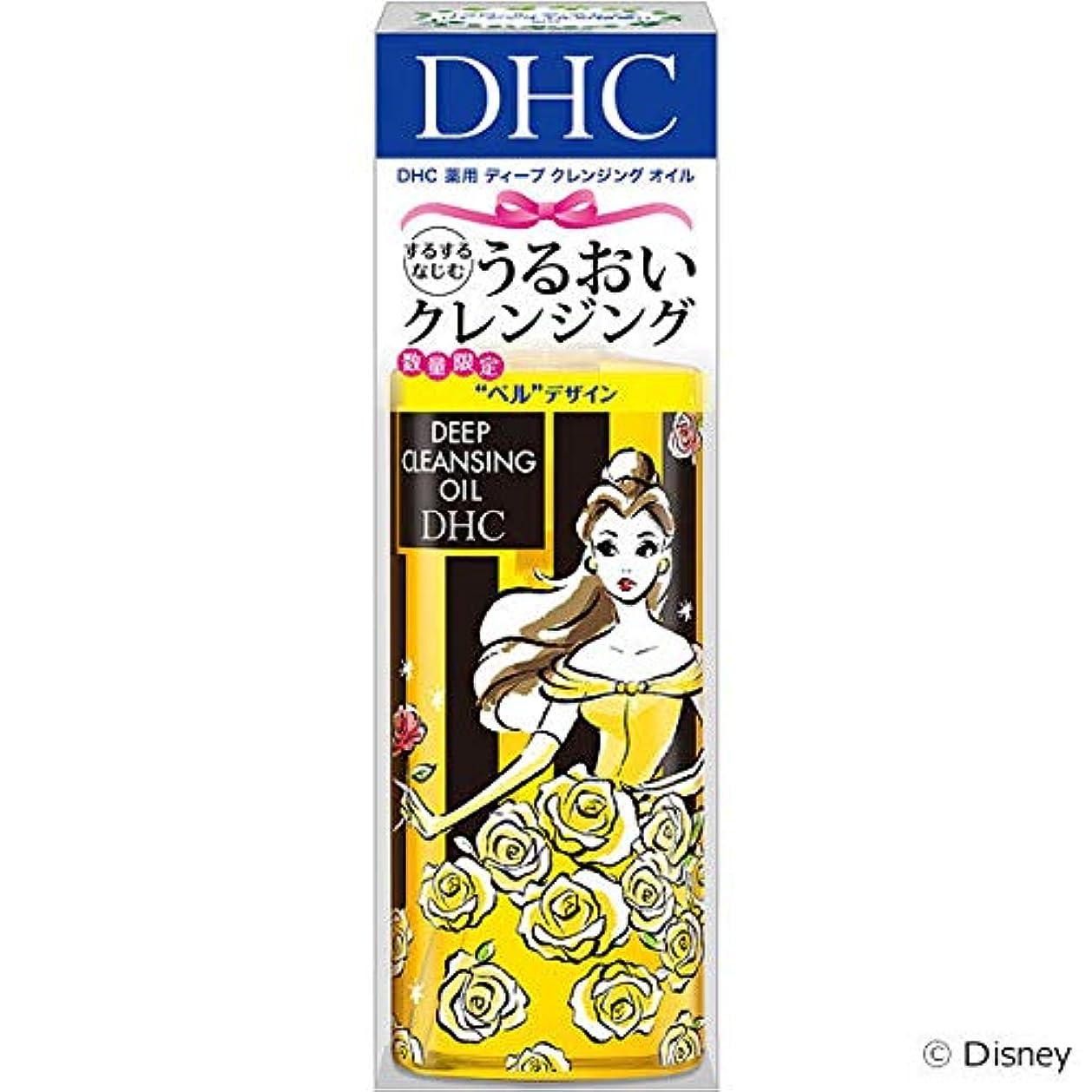 会う国勢調査ビームDHC 薬用 ディープクレンジング オイル ベル SSL 150ml