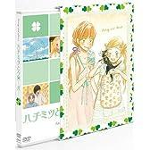 ハチミツとクローバー 1 (初回限定版) [DVD]