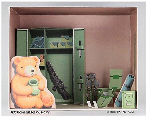 ぺあどっと フレームアームズ・ガール ドールハウスコレクションシリーズ 轟雷のお部屋 ノンスケール ペーパークラフト FAP01