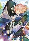 IT'S MY LIFE 11 カラーワークスコレクション限定版 (裏少年サンデーコミックス)