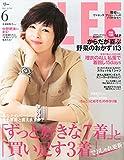 LEE(リー) 2015年 06 月号 [雑誌]