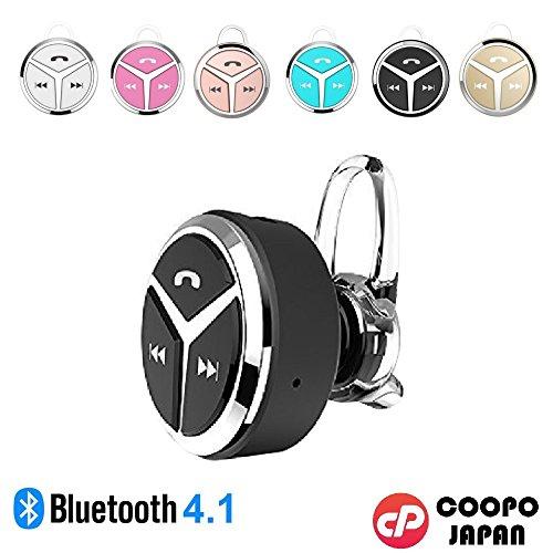 [日本正規品] COOPO JAPAN 左右耳 片耳両耳とも対応 音量調整機能付き 日本語説明書付き 超小型ブルートゥースワイヤレスヘッドセット Bluetooth Wireless Headset 軽量 マイク内蔵 HIFI高音質 ノイズキャンセル (ブラック)