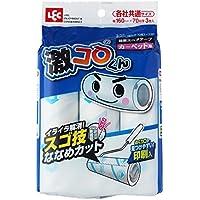 レック 激コロ スゴ技カット 70周 スペア 3個入 ( カーペットクリーナー )