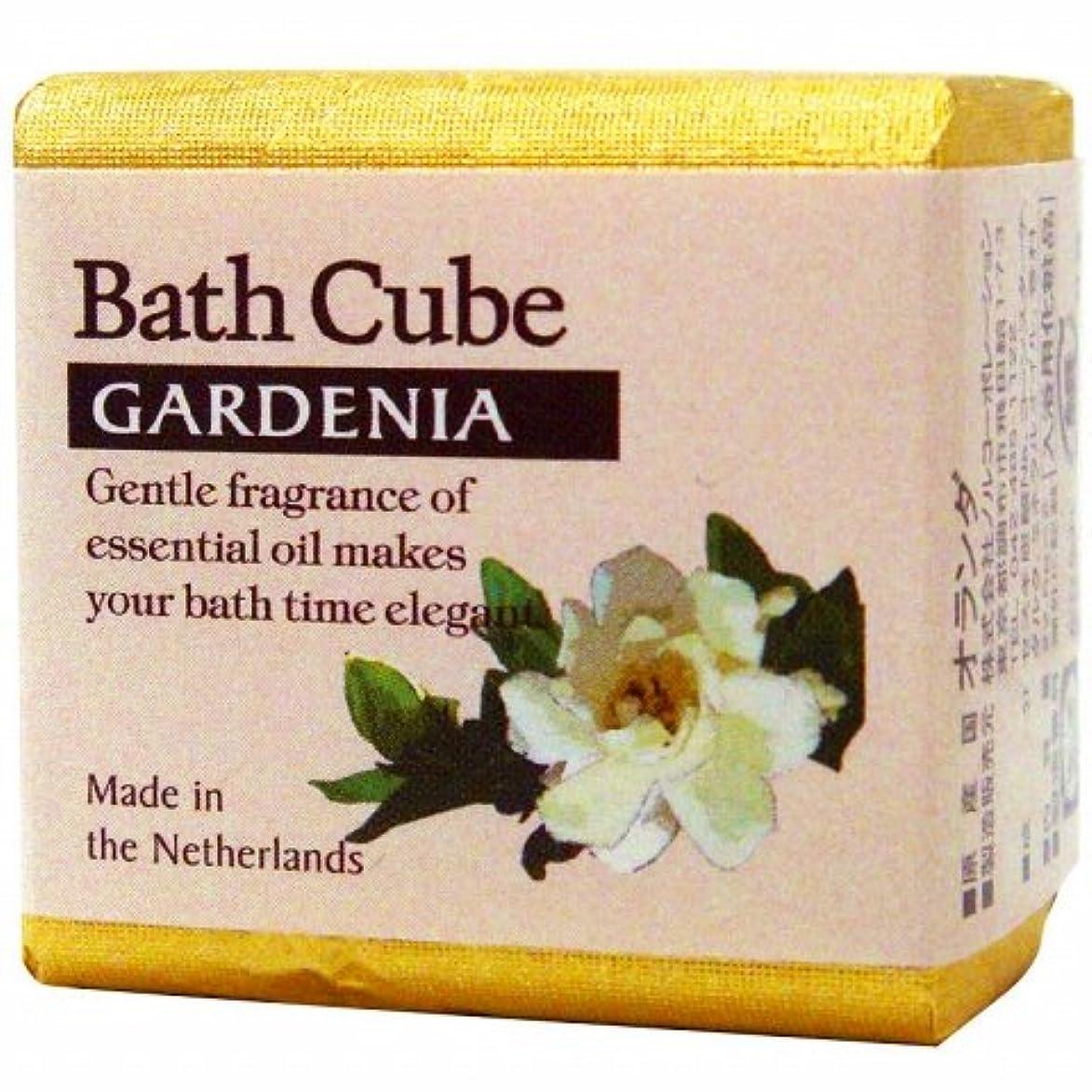 振幅かび臭い落とし穴フレグランスバスキューブ「ガーデニア」12個セット 甘く咲き誇るくちなしの花の香り