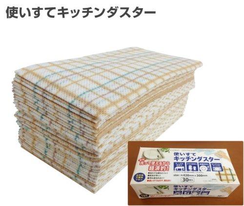 エージェントワン 不織布ふきん 使いすてキッチンダスター 【30枚入】 42×30cm