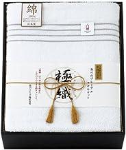 西川リビング 極織 しっかり織り上げたプレミアム タオルケット ホワイト 2250-50202