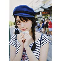 欅坂46 渡辺梨加 1st写真集 『饒舌な眼差し』