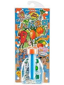 ペットボトル栽培セット ペットマト ハバネロ