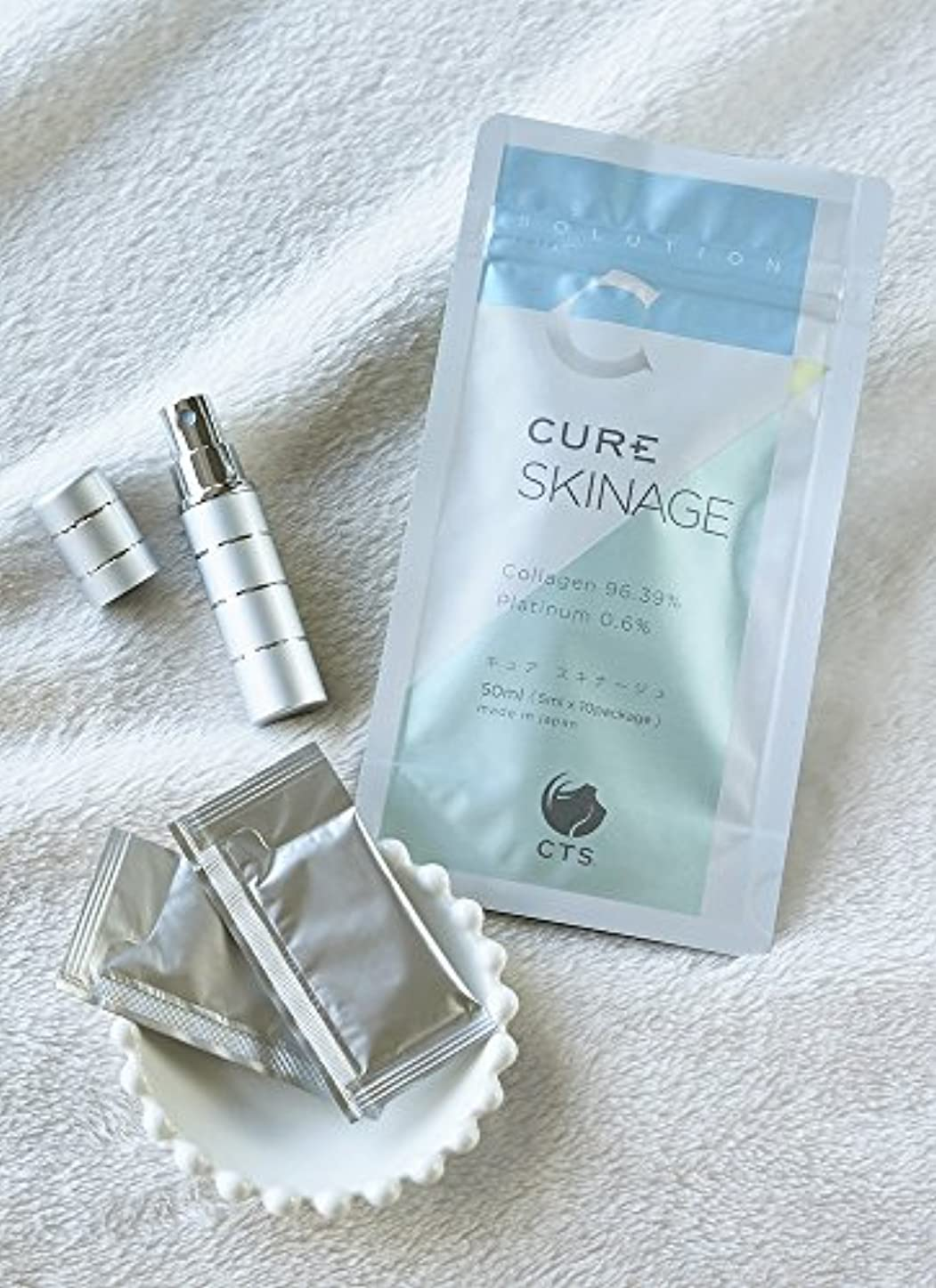 CURE SKINAGE【96.99%有効成分】美容液 防腐剤無添加 アトマイザー付き