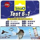テトラ (Tetra) テスト 6 in 1 試験紙