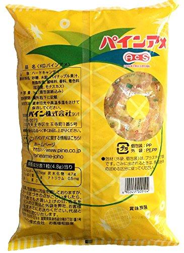 パイン パインアメ 1kg