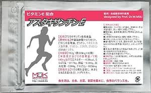 M&K アスタキサンチンE(天然アスタキサンチン&ビタミンE)