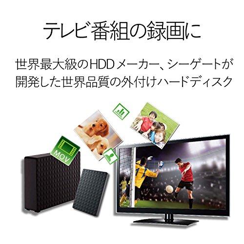 Seagate HDD 外付けハードディスク 1TB USB3.0 テレビ録画対応 かんたん接続ガイド付 静音設計 Windows/macOS両対応 ブラック SGD-NY010UBK