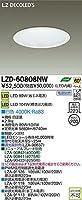 EM78301 LEDダウンライト