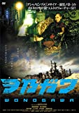 ヲ乃ガワ[DVD]