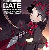 GATE〜それは暁のように〜 (アニメ『ゲート 自衛隊 彼の地にて、斯く戦えり』OP)