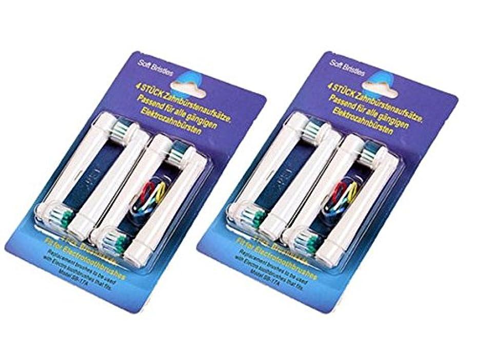 お母さん防ぐ香ばしいブラウン Braun Oral-B 対応互換 替えブラシ フレキシソフト SB-17A 4本×2セット 合計8本