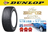 DUNLOP WINTER MAXX 02 CUV 国産 プレミアム スタッドレス 225/65R17 タイヤのみ 4本セット