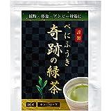 国産 べにふうき 茶 [ 奇跡の緑茶 ] 苦しいムズムズの不快感にお悩みの方へ / 圧倒的なメチル化カテキン含有量 / ティーバッグ 3g×30袋
