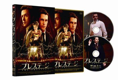 プレステージ コレクターズ・エディション [DVD]の詳細を見る