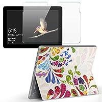Surface go 専用スキンシール ガラスフィルム セット サーフェス go カバー ケース フィルム ステッカー アクセサリー 保護 ユニーク 花 フラワー カラフル 模様 007726