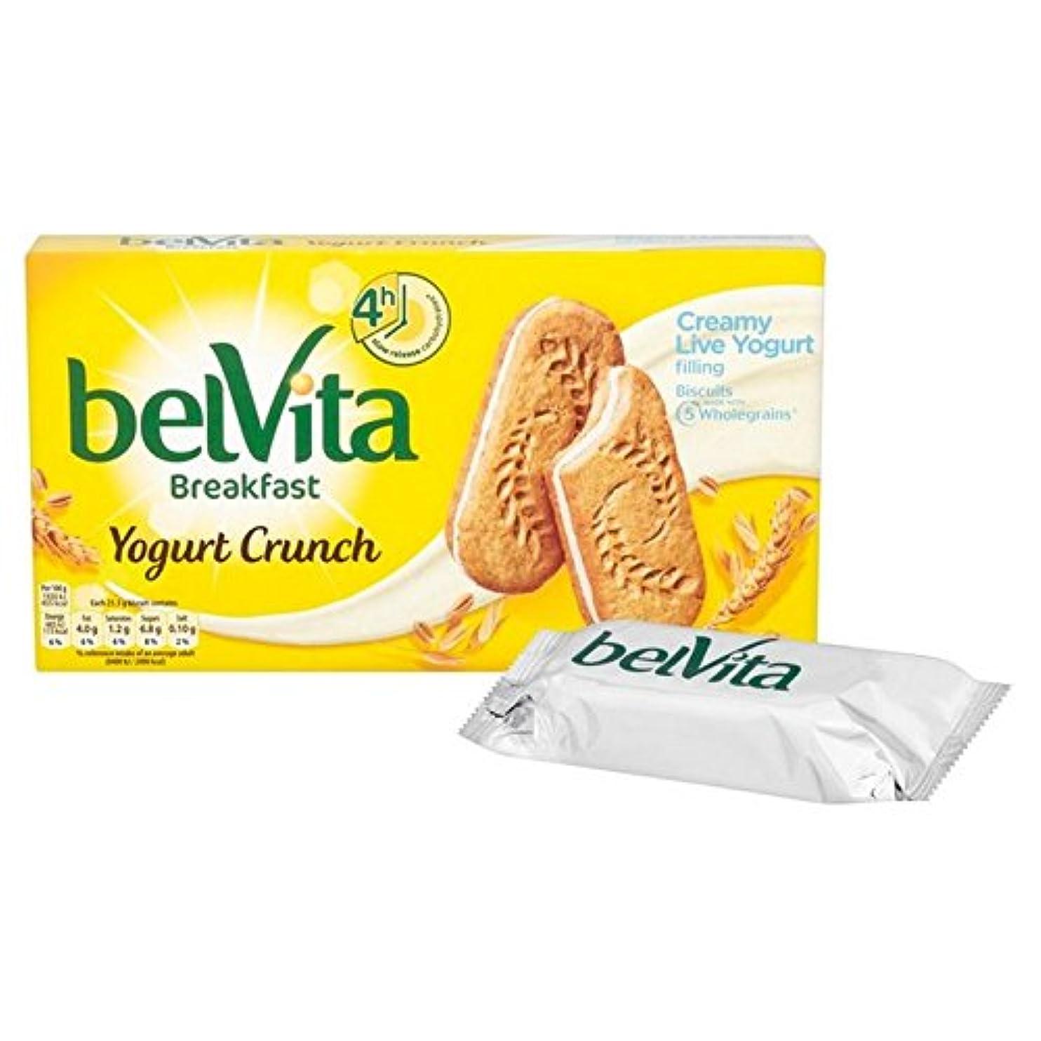 市の花スキャンダルどこでも(Belvita) 朝食のヨーグルト5×50グラム (x4) - Belvita Breakfast Yoghurt 5 x 50g (Pack of 4) [並行輸入品]