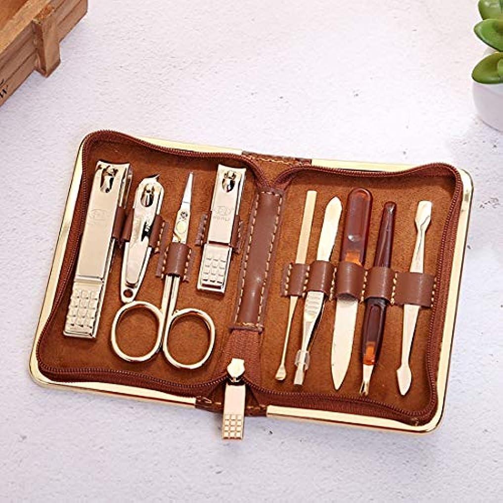 KNlang 爪クリッパーネイルツールセット9個フルセットネイルはさみ美容セット美容メイク爪クリッパー (色 : 9 pieces)