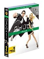 CHUCK/チャック〈サード・シーズン〉 セット2 [DVD]