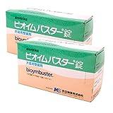 共立製薬 ビオイムバスター 100錠 2箱セット (動物用医薬品)