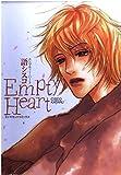 Empty Heart / 語 シスコ のシリーズ情報を見る