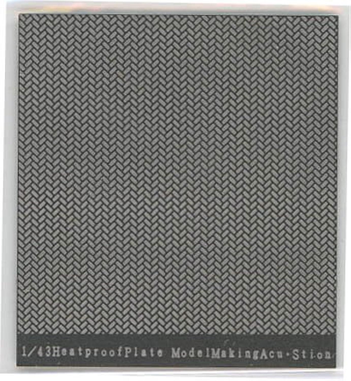 1/43 耐熱パネル 0.1t (凹 ラディアル タイプ)