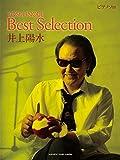 ピアノソロ 中上級 井上陽水 ピアノBest Selection