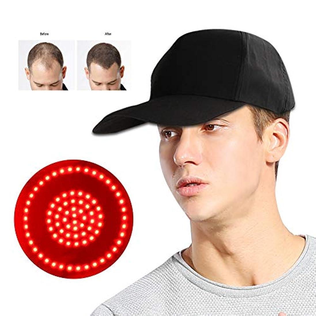 グレー揃えるばかげている髪の再生キャップ、76ピースランプビーズアンチ脱毛クリア間引き帽子ヘルメットシステム成長計器オイルコントロール調整可能なヘアケアデバイス