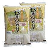 奈良県産 ヒノヒカリ 10kg 5kg×2袋 レンゲ栽培米 28年産 (白米精米(精米後約4.5k×2))