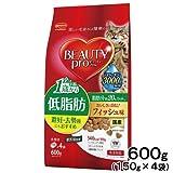 日本ペットフード ビューティープロ 成猫用 低脂肪 600g 25830