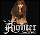 Fighter feat.SPOCK(NORTH COAST BAD BOYZ)