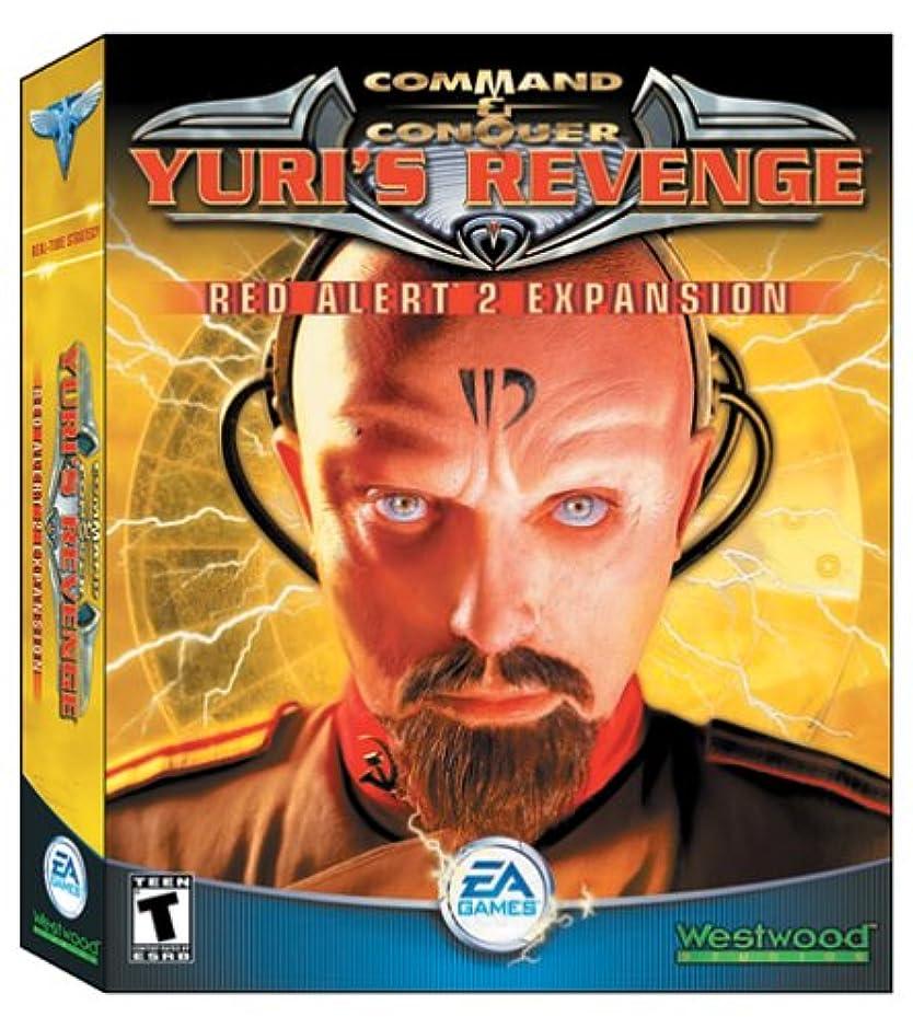 不当桃勇者Command & Conquer Red Alert 2 Expansion: Yuri's Revenge (輸入版)