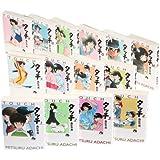 タッチ 文庫版 コミック 全14巻完結セット (小学館文庫)