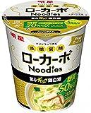 明星 低糖質麺 ローカーボNoodles 鶏白湯 53g 1ケース(12食入)